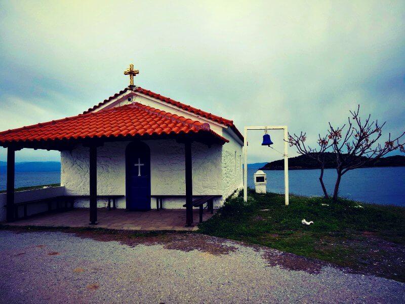 chapelle chalcidique