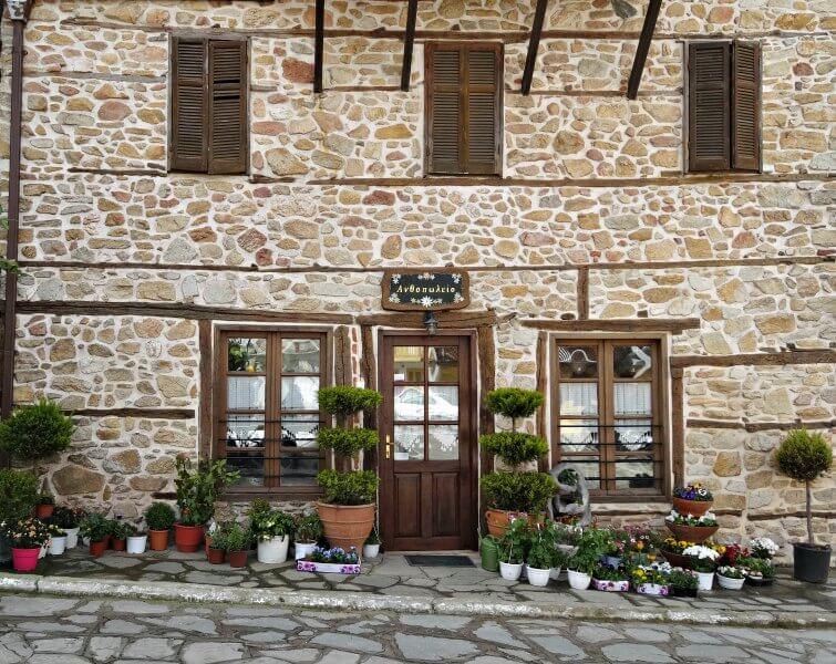 maison Pyrgadikia